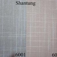 Жалюзи вертикальные Shantung 127 мм