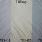 Жалюзи вертикальные Tiffany 127 мм