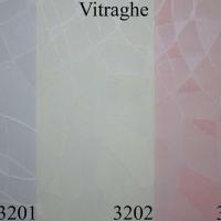 Жалюзи вертикальные Vitraghe 127 мм