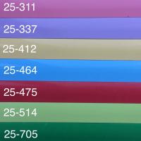 Жалюзи горизонтальные Цветные 25 мм