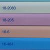 Жалюзи горизонтальные Цветные 16 мм
